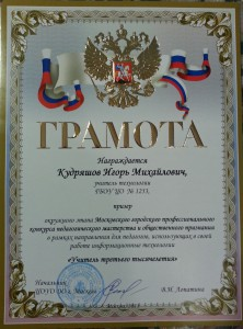 20140126_230105