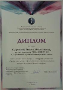 20140126_230146