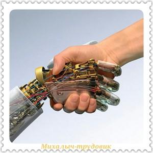 Lekcii_po_robototehnike